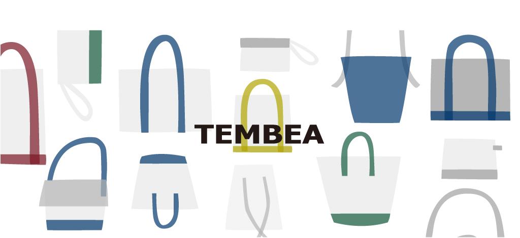 haus - TEMBEA -