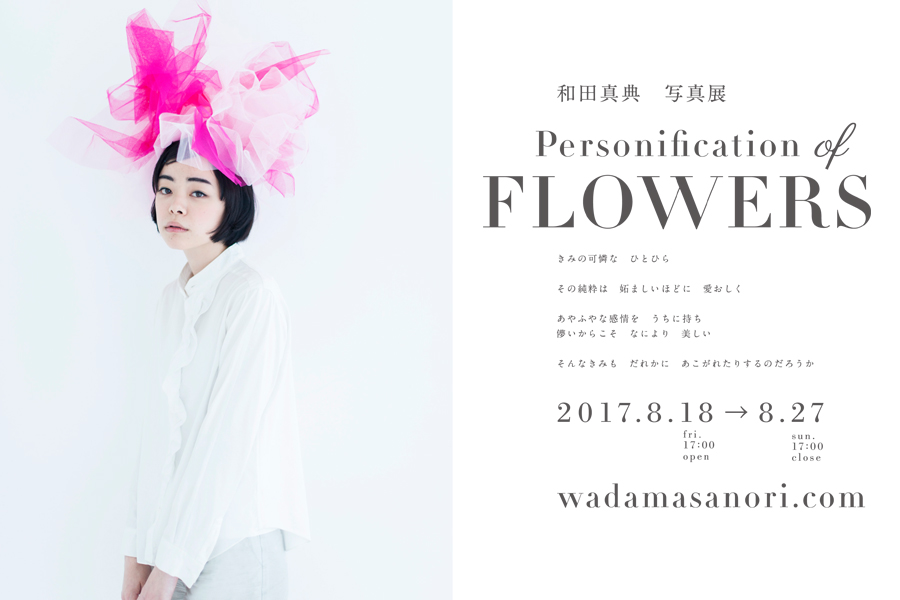 Personification of FLOWERS