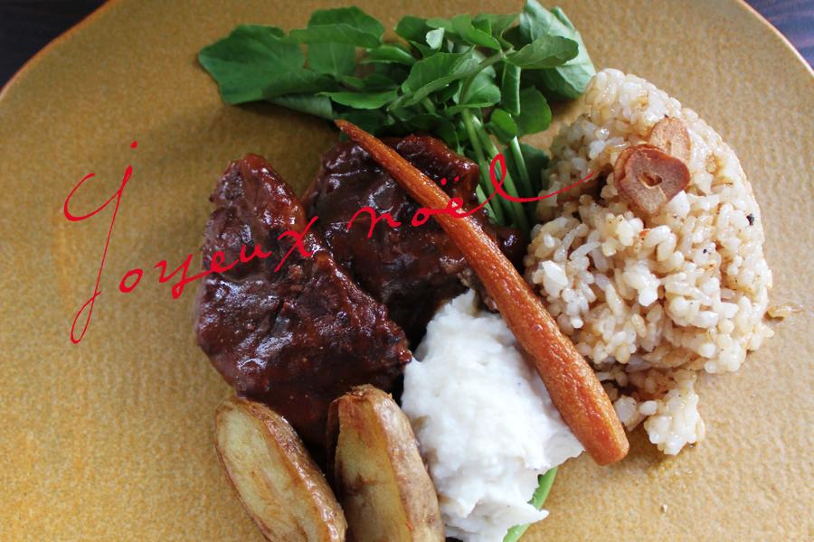 クリスマス贅沢八菜の膳 | haus diningroom
