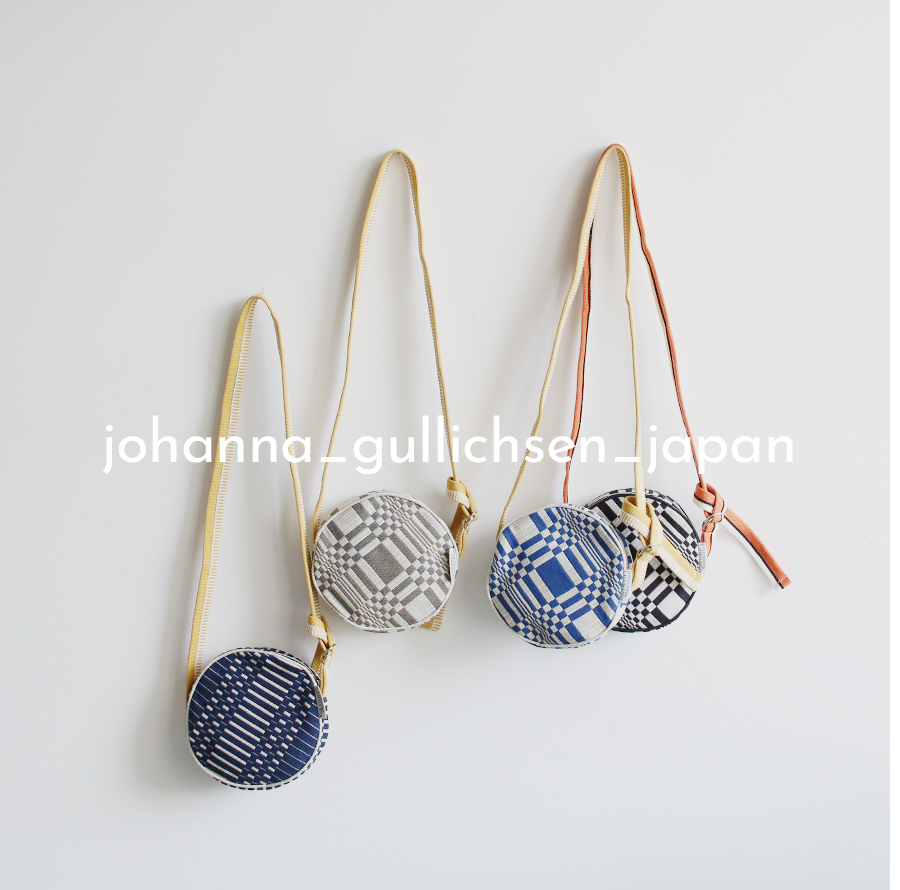 johanna_gullichsen_japan