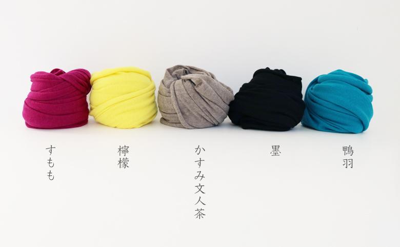 糸衣ストール