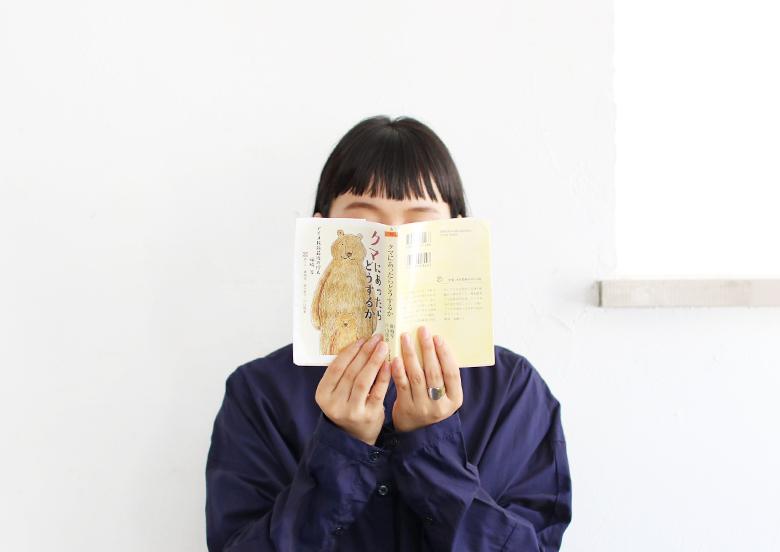 本とワンピース